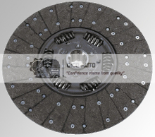 "Clutch Disc 1878004100 / 1878 004 100 ""DAF IVECO"" G362D003"